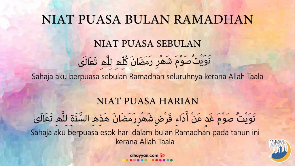 Niat berpuasa ramadan